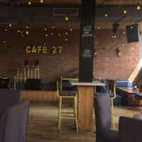 Cafe 27 , The Meal Deals