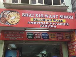 Kulwant Singh  Kulchian Wale