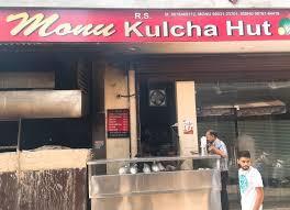 Monu Kulcha Hut - The Meal Deals