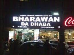 Bharawan Da Dhaba - Amritsar