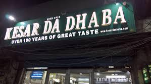 Kesar Da Dhaba - Amritsar