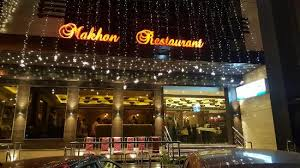 Makahan restaurant Amritsar